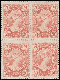 """1902 """"Metal Value"""" issue in u/m marginal in red colour. Stamp World, Rare Stamps, Rarity, Red Colour, Greece, Auction, Map, Illustration, Vintage"""