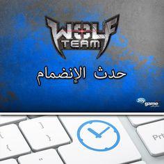 حدث الانضمام  https://www.facebook.com/WolfteamArabicJoygame/photos/a.110114312406939.21324.109801375771566/660133734071658/?type=1&theater
