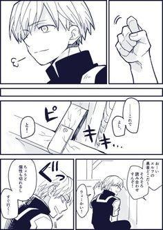 Boko No, Cute Couple Drawings, Assasination Classroom, Hero Academia Characters, Manga, Anime Demon, Boku No Hero Academia, Cute Couples, Animation