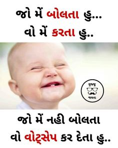 Likes, 20 Comments - ફટાકડો ફટાકડી ( - Carola Comedy Quotes, All Quotes, Jokes Quotes, Best Quotes, Funny Quotes, Life Quotes, Qoutes, Funny Memes For Him, Funny Jokes In Hindi