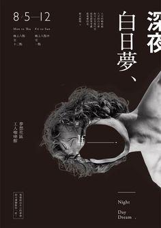 Pu-Hui Chang,台灣設計師