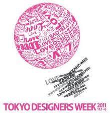 designers week