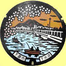 Shimotsuma city Ibaraki Japan  ----------- #japan #japanese #manhoru