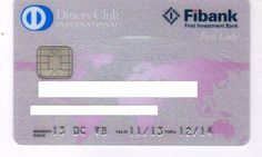 First Investment Bank – Diners Club International First Lady (First Investment Bank, Bulgaria) Col:BG-DC-0005-1