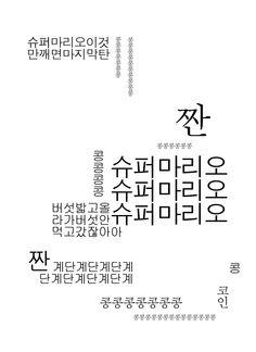 t212_KW_장정원_w09_01