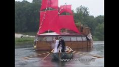 Алые паруса. Scarlet Sails. Love