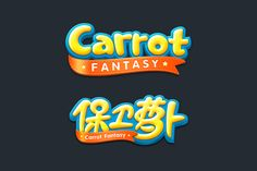 CarrotFantasy by CAIROT , via Behance