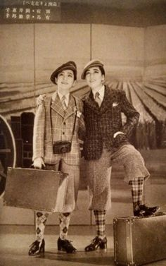 """Ashihara Kuniko and Sonoi Keiko in """"From Manchuria to Northern China"""", 1938 Plus Fours, Tomboy Look, Vintage Couples, Japanese Beauty, Musical Theatre, Vintage Japanese, Asian Woman, Lesbian, The Past"""