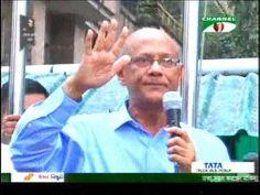Noon Live Bangla Online News 29 August 2016 Bangladesh News #banglanews #bangla #news #banglatvnews #latestbanglanews #onlinebanglanews #bangladeshnews