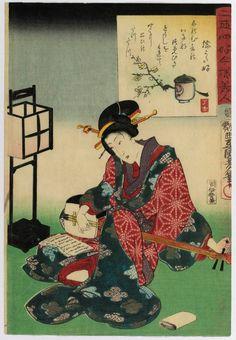 Colección de estampas japonesas (ukiyo-e). El príncipe Genji en las cuatro estaciones Invierno : Genji shiki no uchi. Fuyu