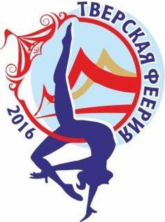 Источник: www/tvernews.ru С 7 по 9 ноября в Тверском государственном цирке пройдет открытый межрегиональный фестиваль-конкурс любительского циркового искусства «Тверская феерия».