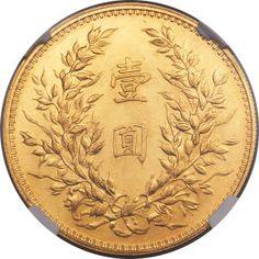 China:Republic of China, China: Republic gold Pattern Dragon & Phoenix Dollar Year 12(1923) MS62 NGC,...