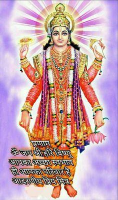 304 Best Shri Vishnu Ji Images In 2019 Indian Gods Hinduism Lord