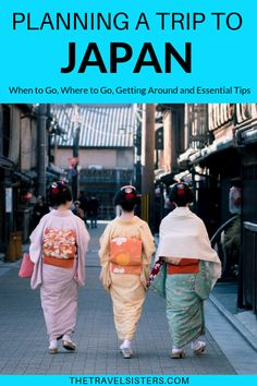 Planning a Trip to Japan Guide with ESSENTIAL Tips to Prepare for Your First Trip. Japan Japantravel Japantraveltips japantravelplanning japantravelguide japanrailpass japanthingstodo Japan Travel Tips Budget Cheap Vacations Nagoya, Osaka, Japan Travel Guide, Asia Travel, Travel Guides, Travel Hacks, Travel Goals, Travel Vlog, Travel Channel