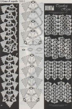 http://angebaltik.gallery.ru/watch?ph=97f-cRHFF&subpanel=zoom&zoom=8 Häkelmuster - free crochet pattern....