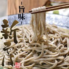 buckwheat noodles SOBA  Very healthy Japanese food