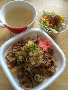 松屋 おろし牛丼+サラダ