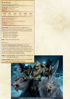 Post with 5291 views. Dungeons And Dragons Classes, Dungeons And Dragons Homebrew, Skyrim, Dnd Orc, Dnd Stats, Blood Mage, Science Fiction, Dnd Classes, Beast Creature