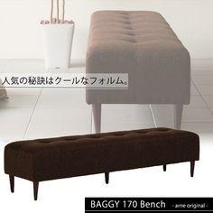 ダークブラウン 北欧レトロモダン2Pベンチソファー[a01540 インテリア 雑貨 家具 Modern modern chairs ¥15120yen 〆05月06日