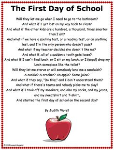 "FREE LANGUAGE ARTS LESSON - ""First Day of School Activity - What If Poem"" -  Go to The Best of Teacher Entrepreneurs for this and hundreds of free lessons.  1st - 5th Grade  #FreeLesson   #TeachersPayTeachers   #TPT   #LanguageArts  #BacktoSchool  http://www.thebestofteacherentrepreneurs.net/2014/07/free-language-arts-lesson-first-day-of.html"