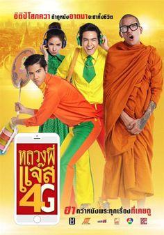 luang pee jazz 4G Film Movie, Movies, Jazz, Movie Posters, Fashion, Moda, Movie, Films, Film Poster