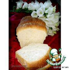 russian creamcheese bread