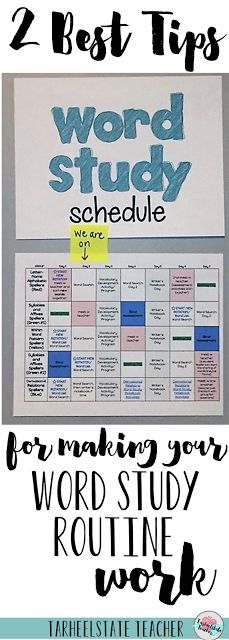 If you use Words Their Way or any sort of word study program, you're going to love the tips included at this blog post! You'll see how one teachers set up a word study schedule that is NOT tied to the M-F calendar! Click through to see how this can help g
