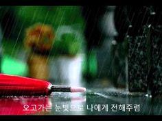 김정호 - 나그네 - YouTube