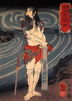 Zhang Heng, aka the Boatman, by Utagawa Kuniyoshi from his 108 Heroes of the Water Margin series. Zhang Heng was an excellent swimmer/pirate/navy commander and one of the heroes of the 14th Century Chinese novel, The Water Margin.