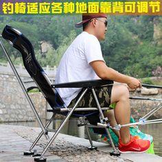 New multi-function portable folding  fishing raft chair  stool Taiwan fishing chair fishing tackle
