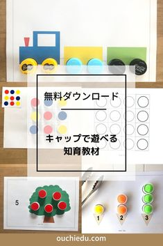 Handmade Toys, Yoshi, Montessori, Character, Lettering