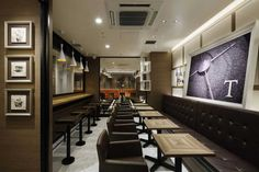 Coffee Shop Interior Design - http://www.homeequitycalifornia.com/coffee-shop-interior-design/
