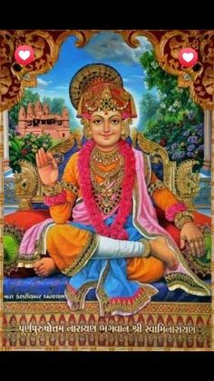 Shiva Parvati Images, Hanuman Images, Ganesh Images, Radha Krishna Images, Lord Krishna Images, Krishna Art, Lord Shiva Pics, Lord Shiva Family, Lord Shiva Painting