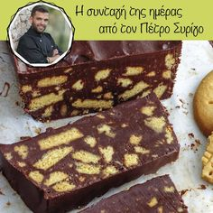 Greek Cake, Cooking Time, Deserts, Food And Drink, Sweets, Ethnic Recipes, Easy, Projects, Children