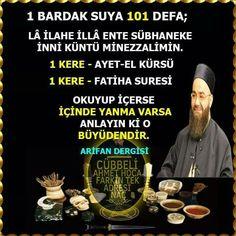 - Famous Last Words Karma, Combattre La Cellulite, Quran Recitation, Islamic Dua, Allah Islam, Prayers, Muslim Pray, Nature Wallpaper, Herbs