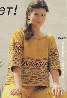 Fair Isle Knitting, Knit Patterns, Ravelry, Men Sweater, Projects To Try, Pullover, Vest, Sweaters, Design