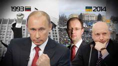 Переворот 1993 vs Украина 2014