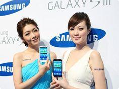 Divulgado firmware com Android 4.1.1 do Samsung Galaxy SIII