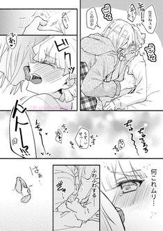 Usui, Slayer Anime, Doujinshi, Animal Crossing, Fan Art, Manga, My Love, Ships, Mirror