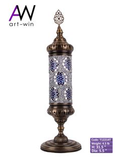 Handmade Blue Cylindrical Mosaic Table Lamp - T12214T