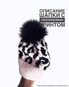 Knitting Blogs, Knitting For Kids, Headbands, Knitted Hats, Knitwear, Knit Crochet, Winter Hats, Sweaters, Handmade