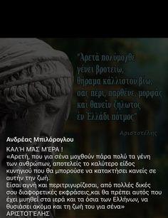 2 από 2  αρχαία ποίηση (ΚΤ)