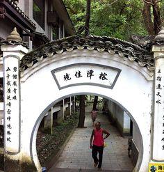 Near Yangshuo, Guilin, PRC Guilin, World, The World