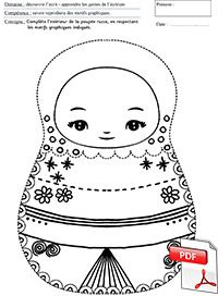 Poupées russes - fiche de graphisme Paper Bead Jewelry, Paper Beads, Matryoshka Doll, Montessori Activities, Too Cool For School, Winter Theme, Art Plastique, Gnomes, Arts And Crafts