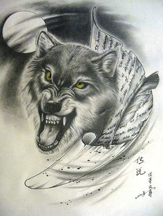 Might be getting this one! <3 But I wouldn't want him to be angry.. maybe howling?