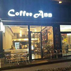 안산  커피안