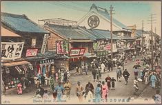横浜・伊勢佐木町. Theater street. Yokohama. Old Japan
