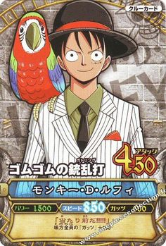 Mugiwara No Luffy, Luffy X Nami, One Piece Movies, Monkey D Luffy, Anime, Cards, Fictional Characters, Collection, Pirates
