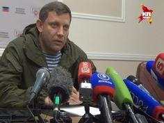 Премьер ДНР опроверг слухи о своей отставке - 9 Октября 2014 - вавилонские пленения