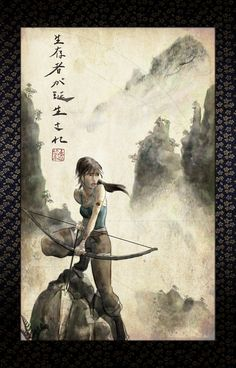 Kyudo by Toby Gard Lara Croft. Sesshu background Kyudo theme....good one.